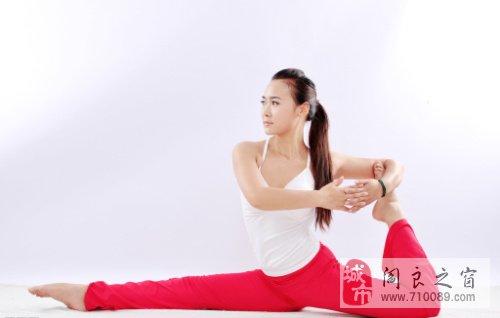 瑜伽教练需要什么条件