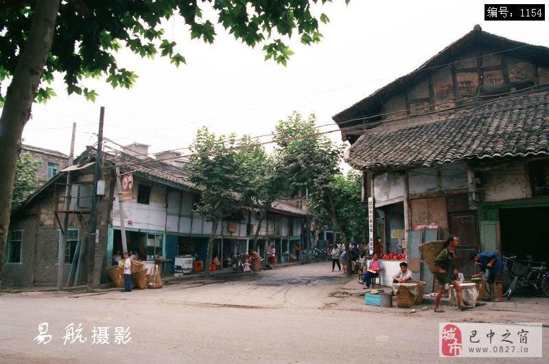 八十年代的老巴中 江北还是一座孤岛