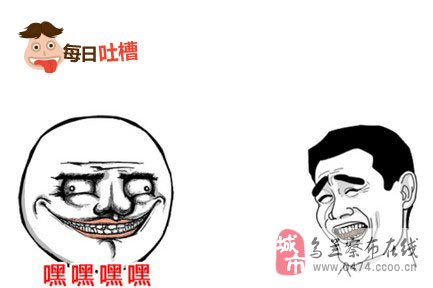 老子可爱不QQ表情