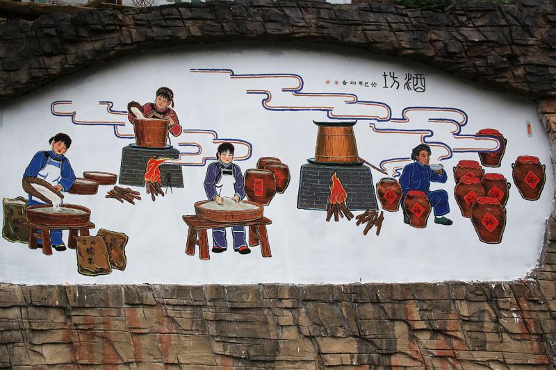 贵州省开阳县新农村手绘墙画-壁画《布依十三坊》杨