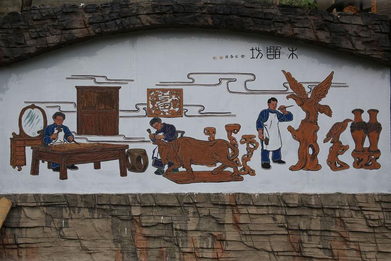 贵州省开阳县新农村手绘墙画-壁画《布依十三坊》杨景志创作