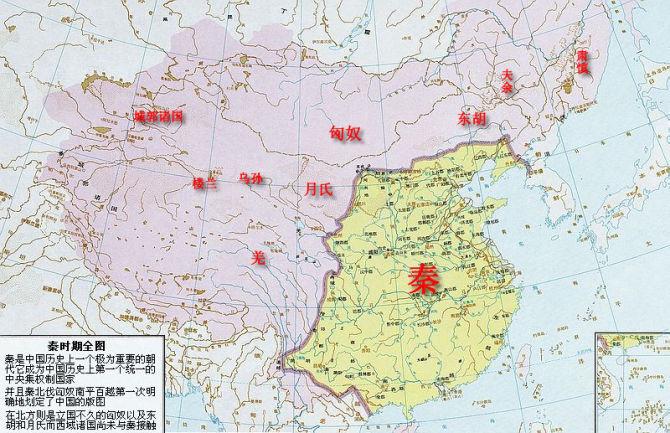 【中国主要朝代疆域变迁地图】