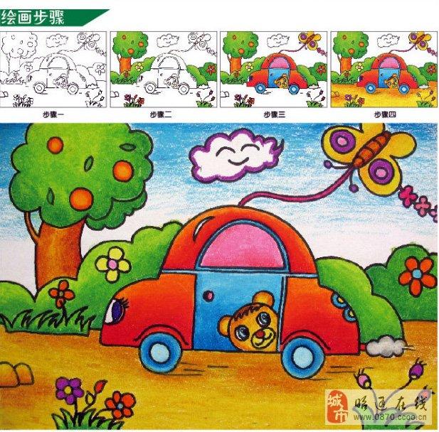 幼儿园大班美术范画,幼儿园美术兴趣班范画,幼儿园美术范画,幼儿