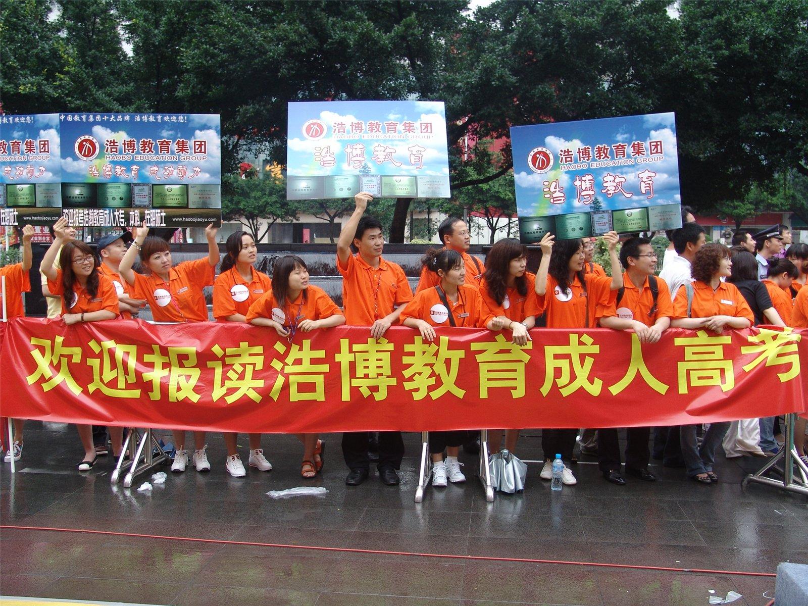 [原创]惠州电工、焊工IC卡特种作业操作证考试培训