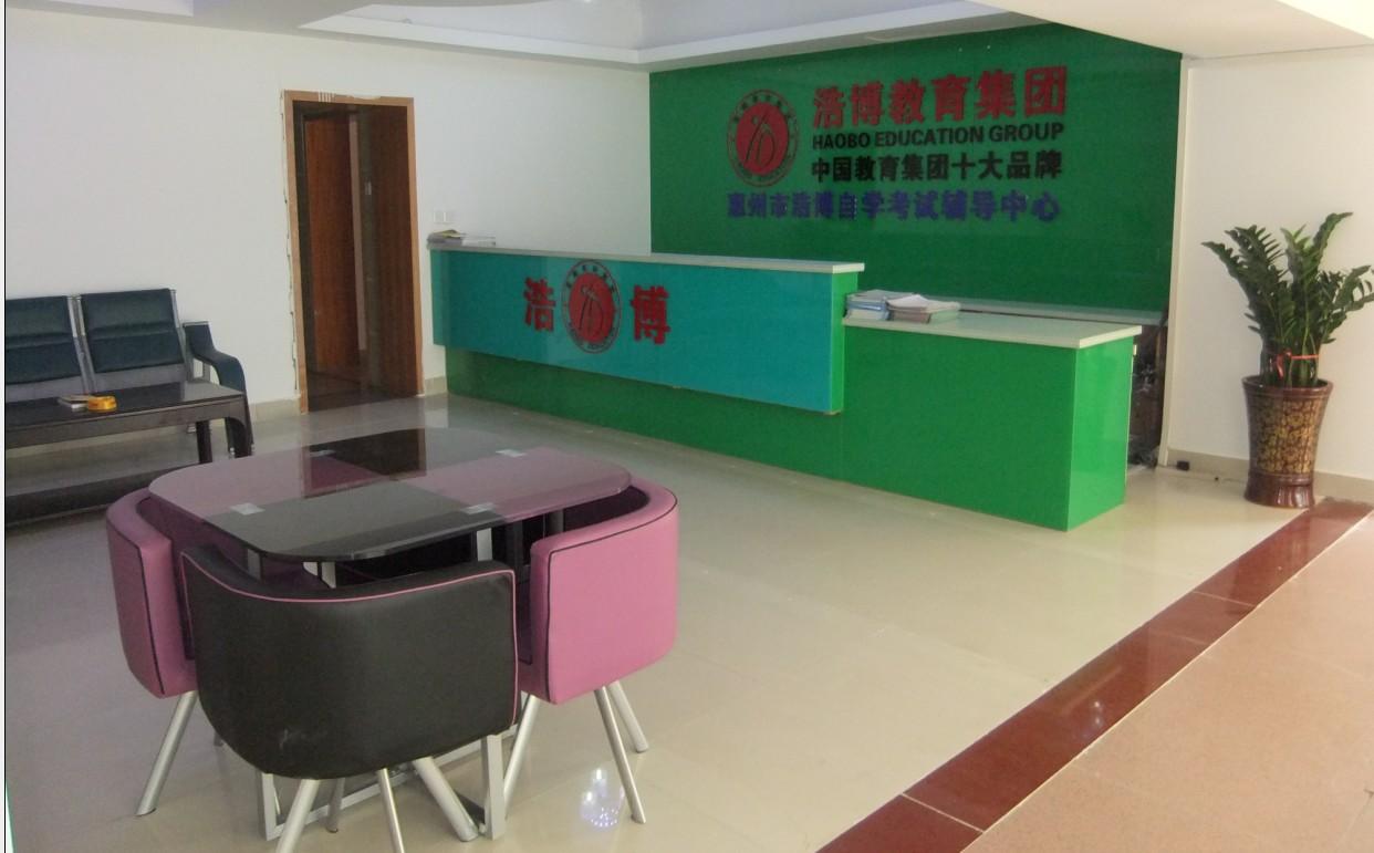[原创]惠州焊工证培训,选择浩博教育