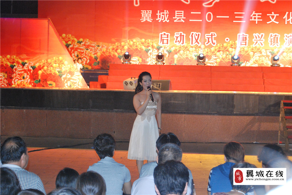 【中国梦 百姓梦】翼城县2013年文化活动月