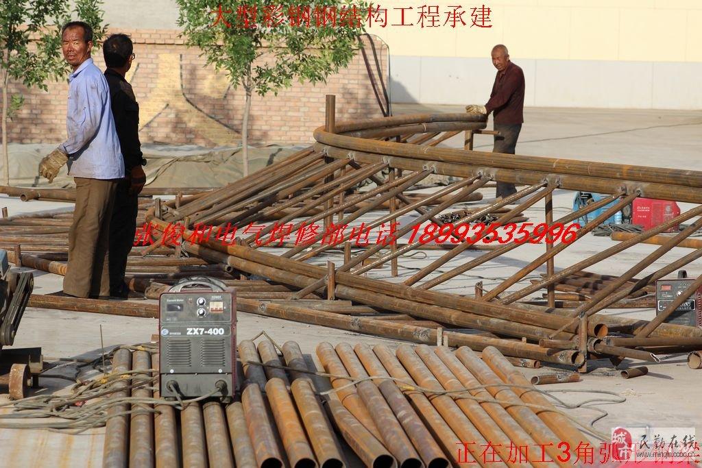 承接大型钢结构彩钢大棚设计安装