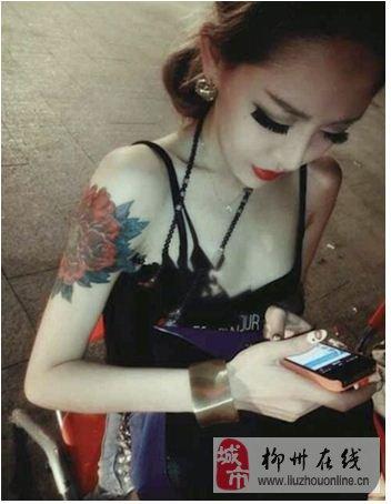 球性感美女纹身