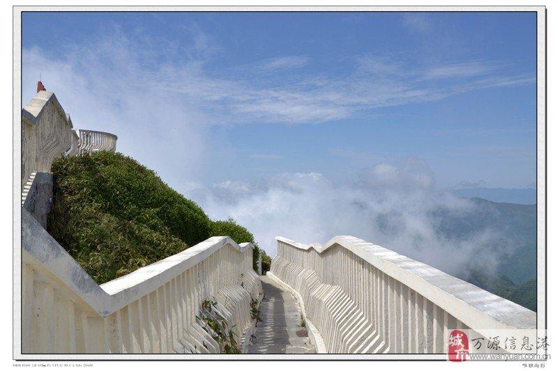 [转贴]八台山风景名胜区