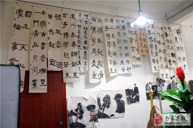 """""""祖国颂,中国梦""""艺龙学员书画展暨现场命题书画创作考核表彰会开幕"""