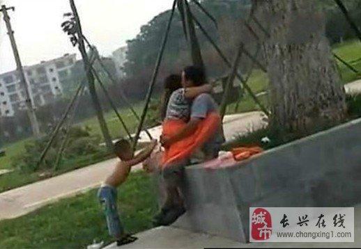 偷情男女三邦网_[分享]儿子旁观母亲公园偷情演\