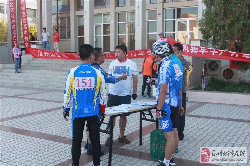 """瓜州首届""""风雨户外杯""""自行车赛正式拉开帷幕。"""