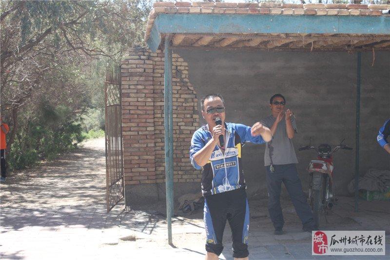[原创]瓜州风雨单车比赛颁奖仪式