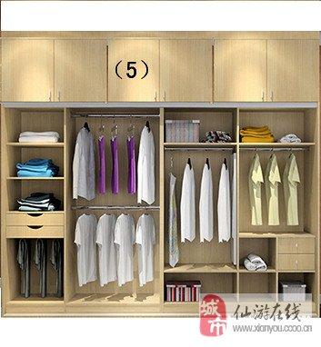 三居室 100平米 卧室装修效果图 21种衣柜做法参考图