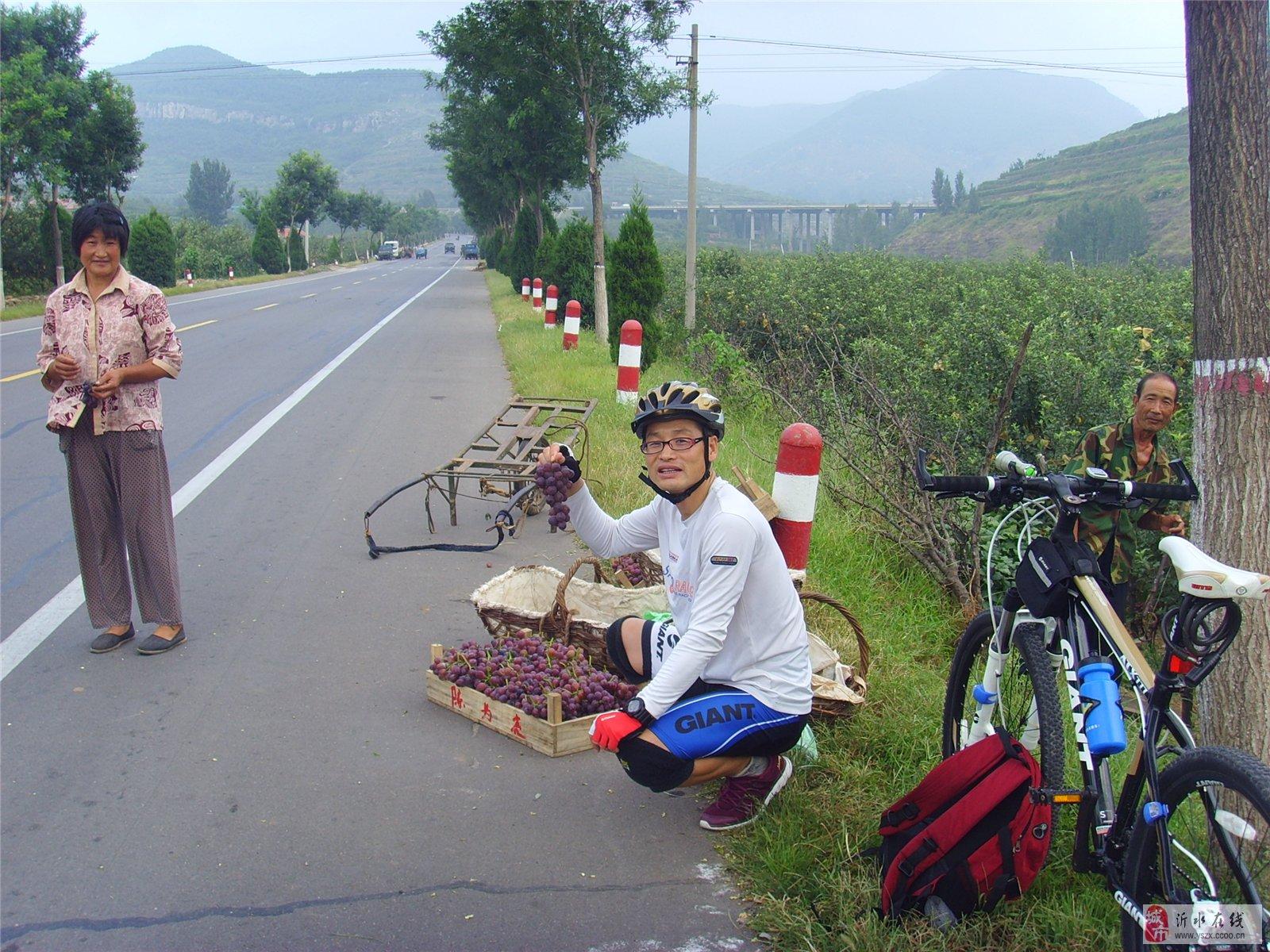 2天长途骑行沂水-沂源-莱芜-章丘-济南-新泰-蒙阴
