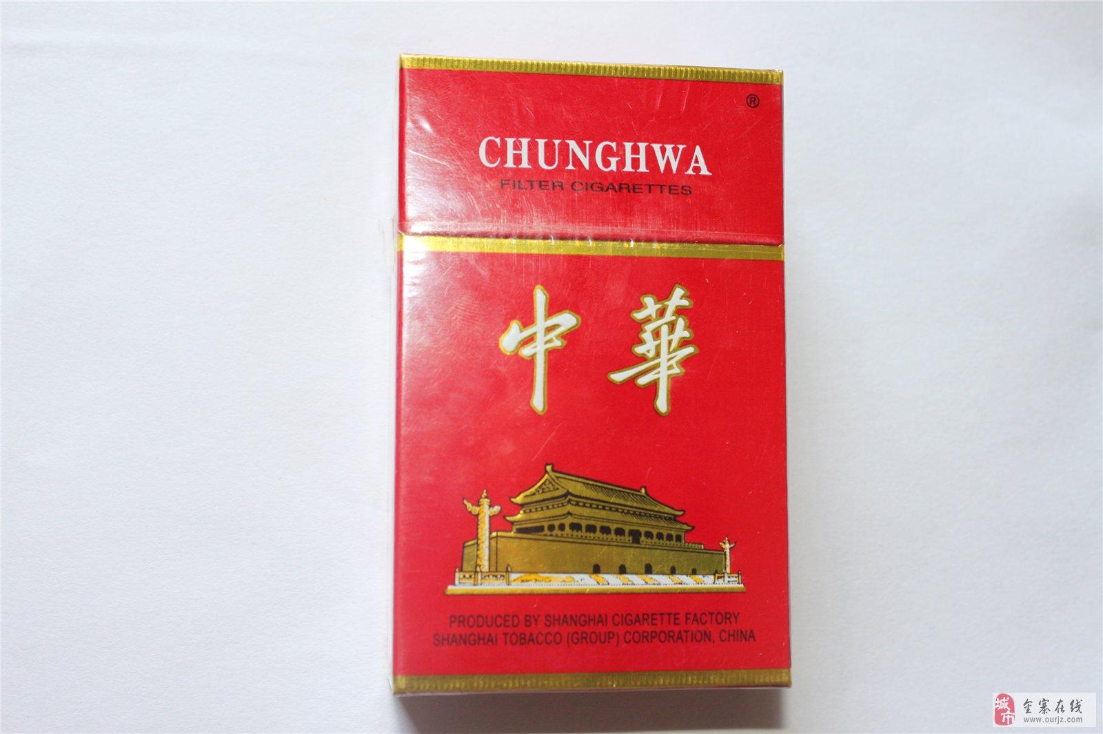 钓鱼台香烟专供出口多少钱一包