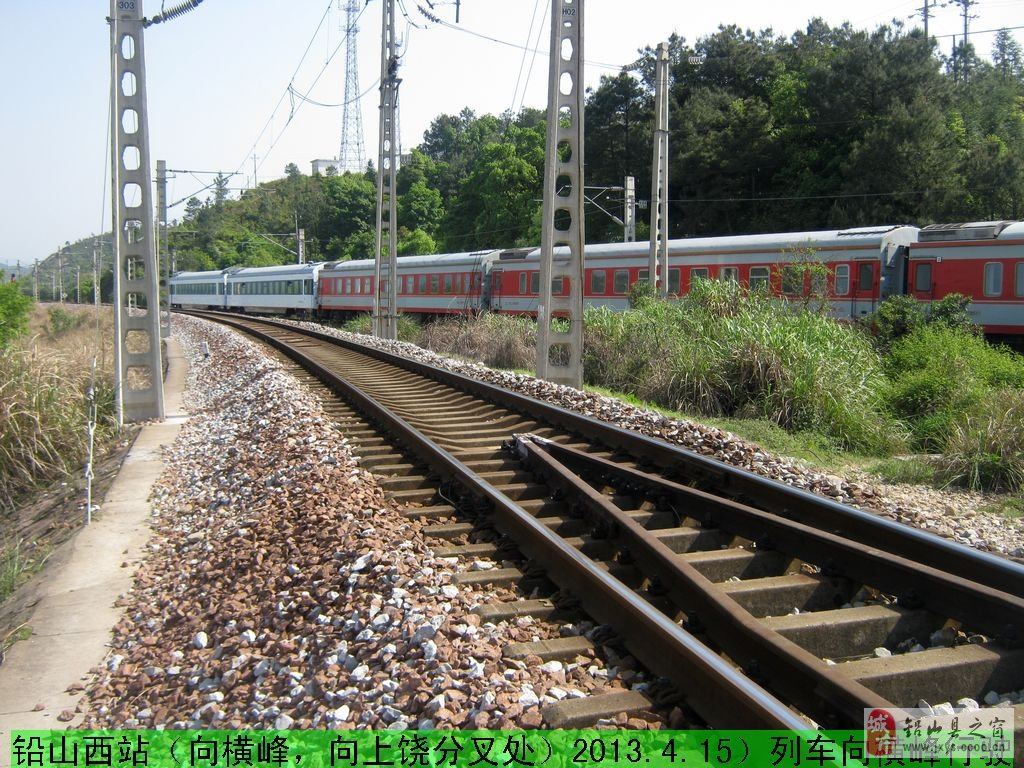 中国梦铁路情