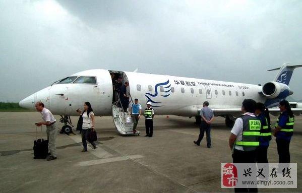 武汉到兴义飞机