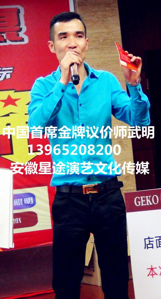 2013蒙自建材家居 家装中国节 即将盛大开幕!!