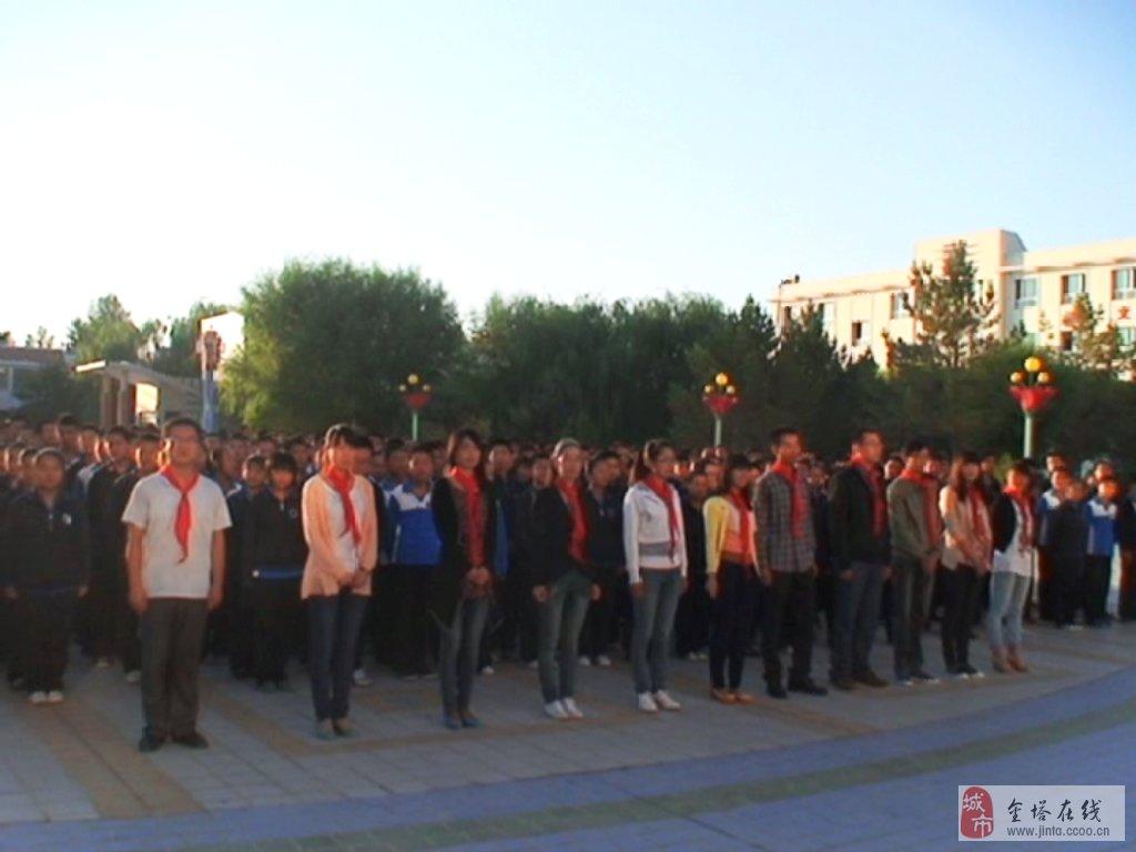 金塔县第四中学举行新教师宣誓仪式