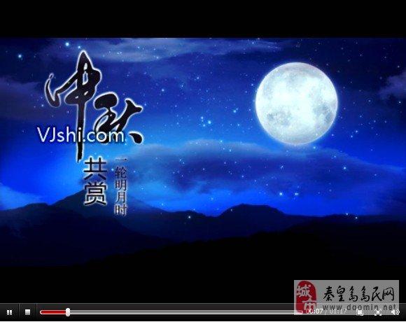 中秋晚会演艺背景视频素材——明月当空