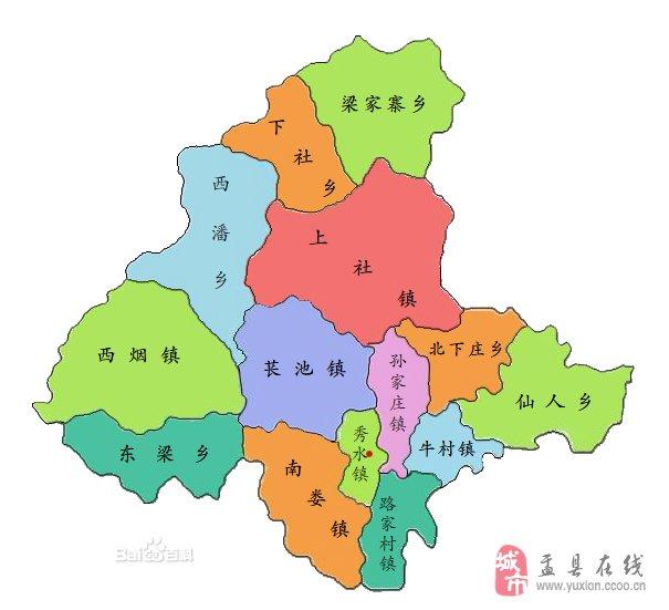 山西盂县地图全图