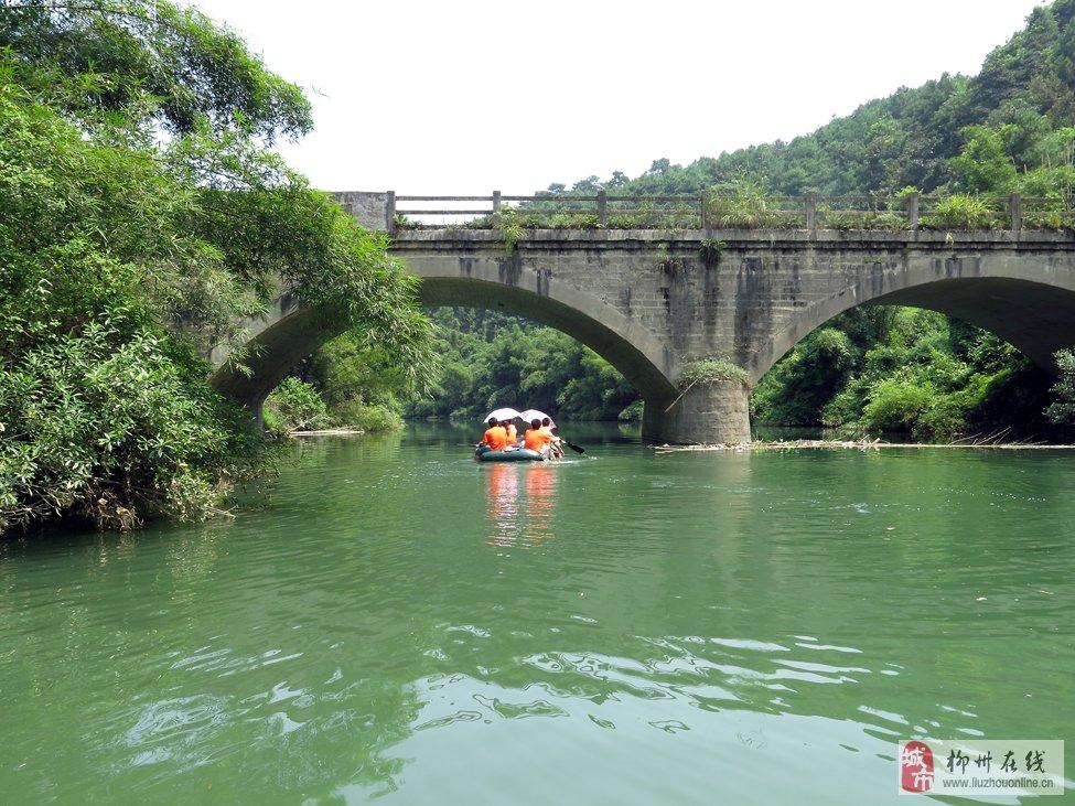 柳州凤凰河温泉生态旅游区一日游图片