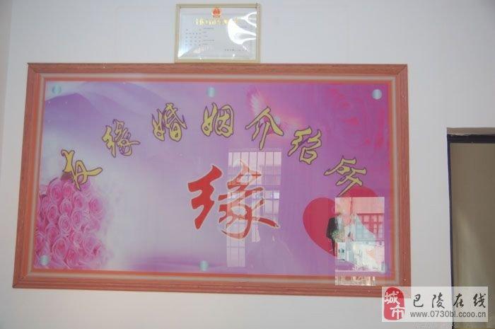 地址:湖南省岳阳县城关镇