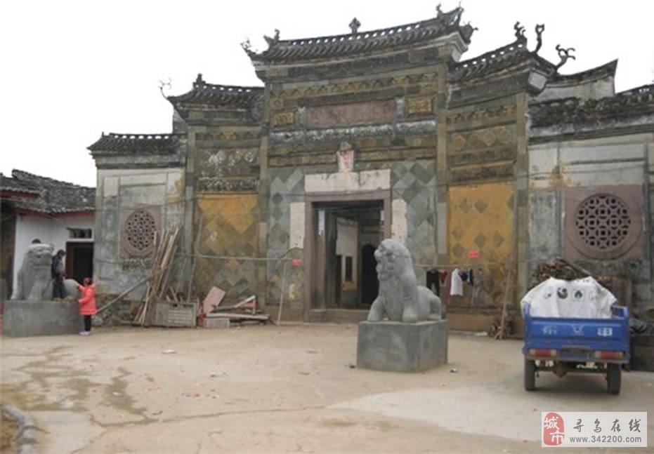 载:清朝民国时期