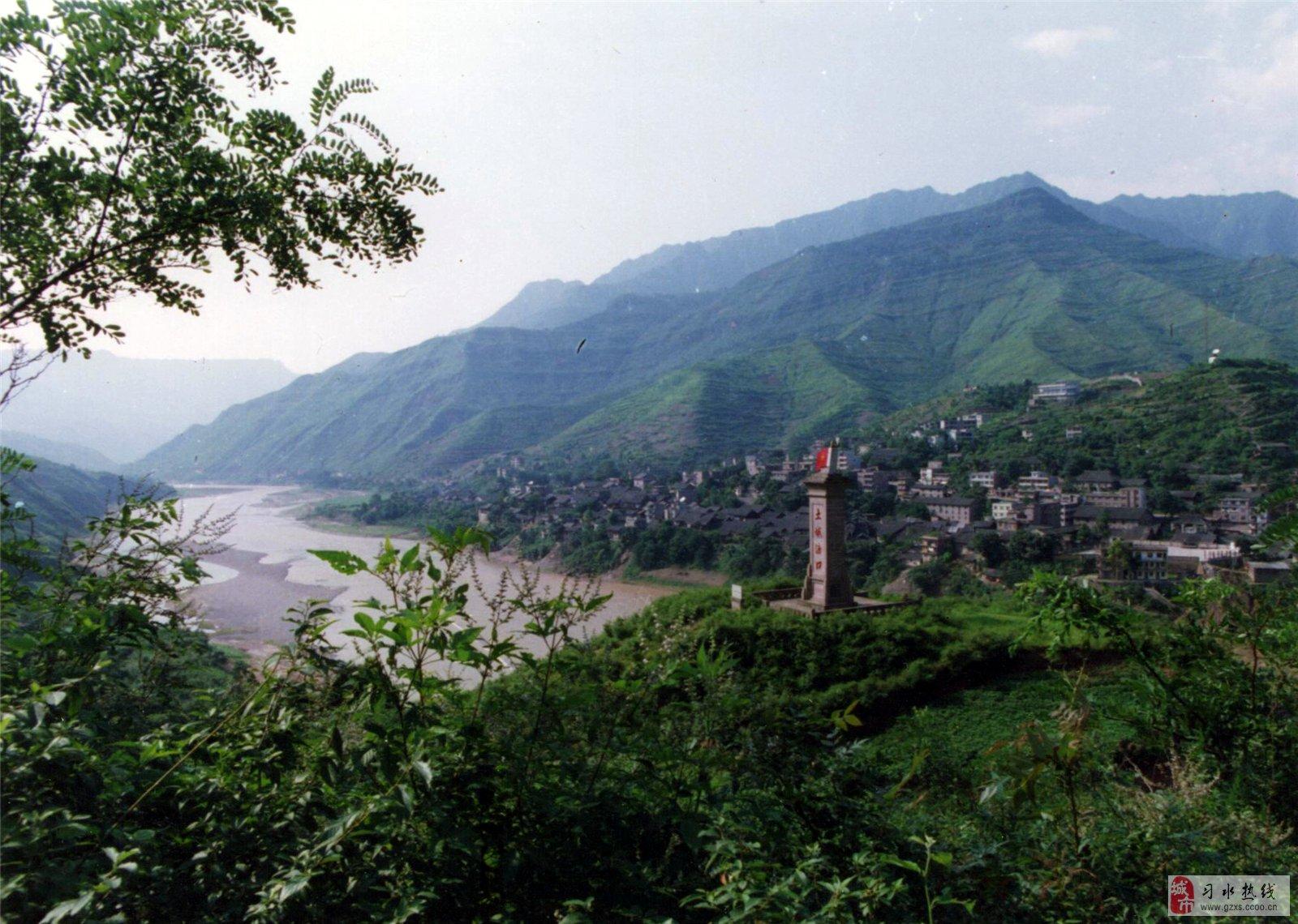 贵州习水风景图片
