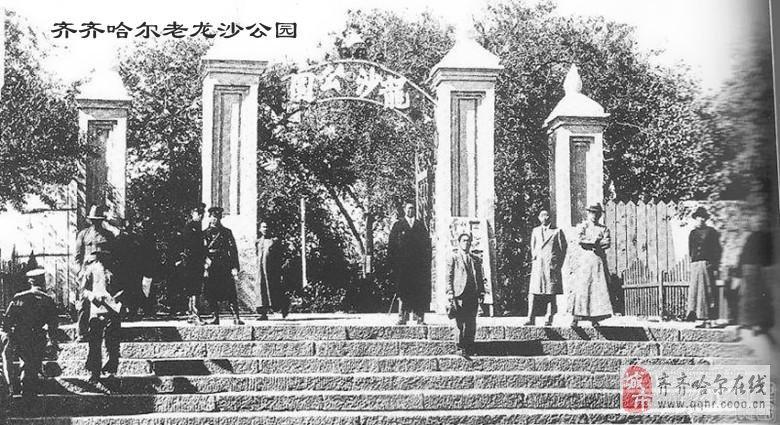 城市的回忆 齐齐哈尔老照片 1 鹤城新闻 齐齐