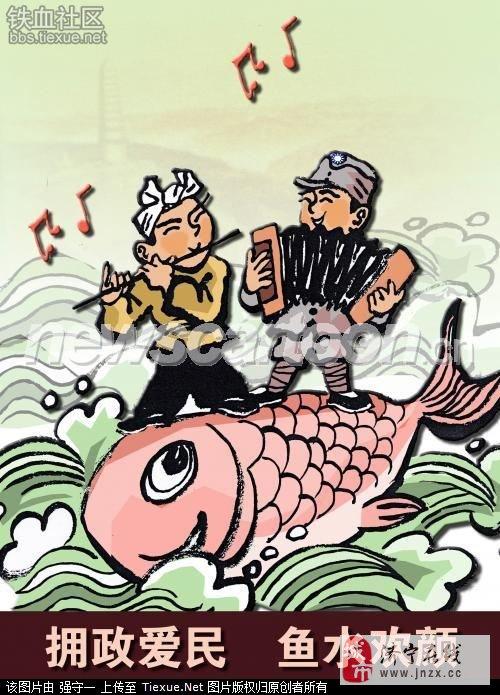 一组《中国人民解放军》漫画1927-2013