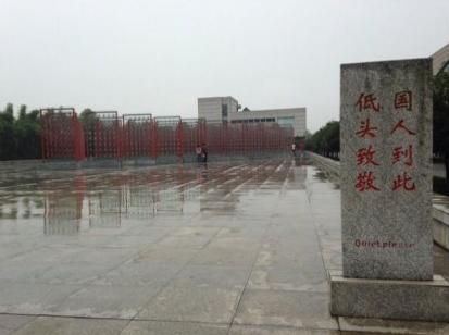 主题: 国庆建川博物馆留影