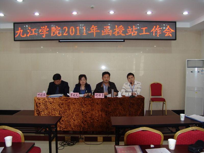 惠州浩博教育――十大专业辅导优势,引领惠州成考辅导培训行业