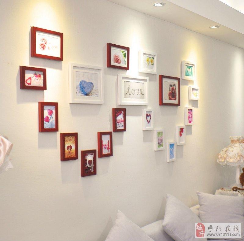 Как сделать фото в виде сердца на стену