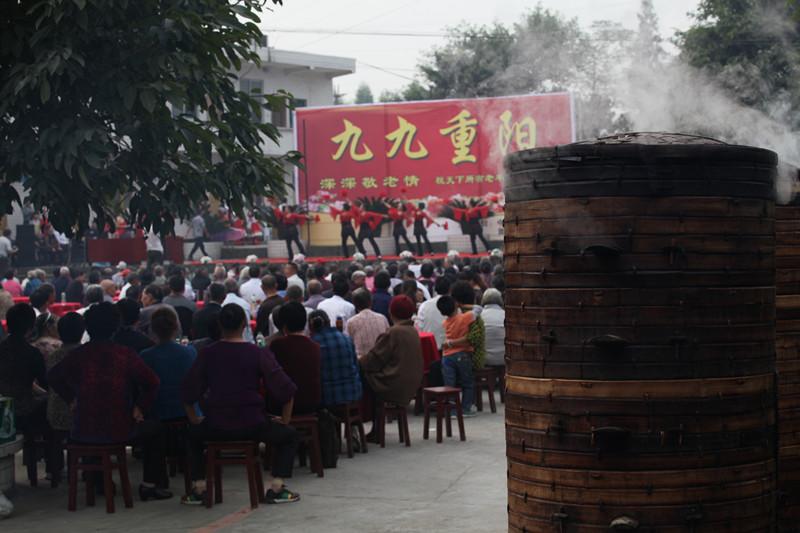黄土村举行九九重阳节庆祝活动