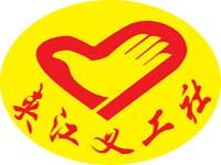 10月13日重阳节夹江义工社马村敬老院看望孤寡老人