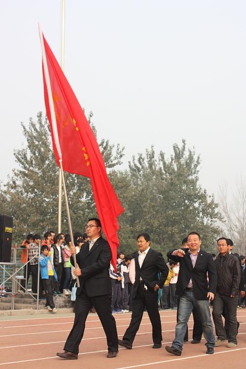阳信县第六届全运会胜利开幕