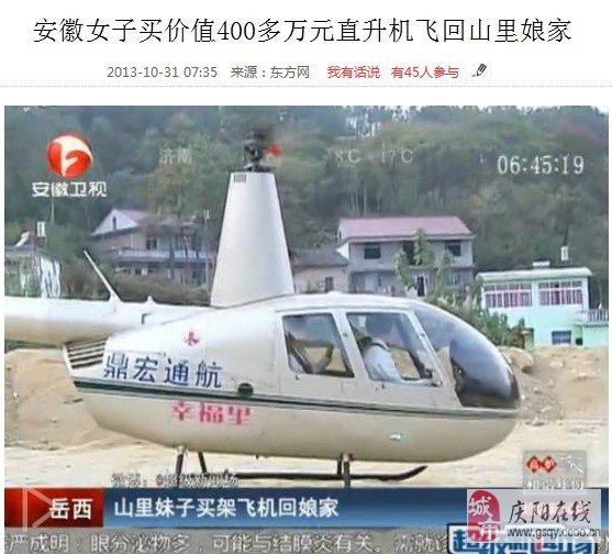 宁波到安庆飞机