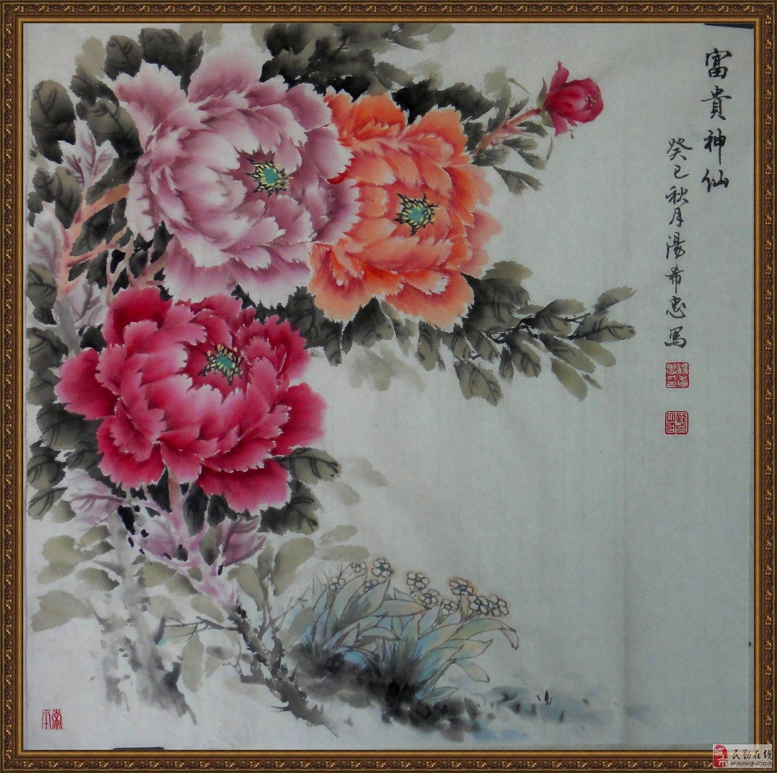 四尺斗方国画牡丹