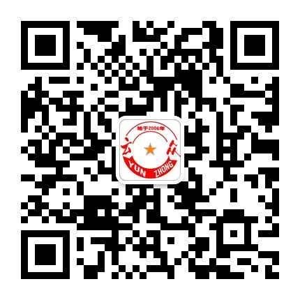 2014年红河事业单位招考历年真题精选