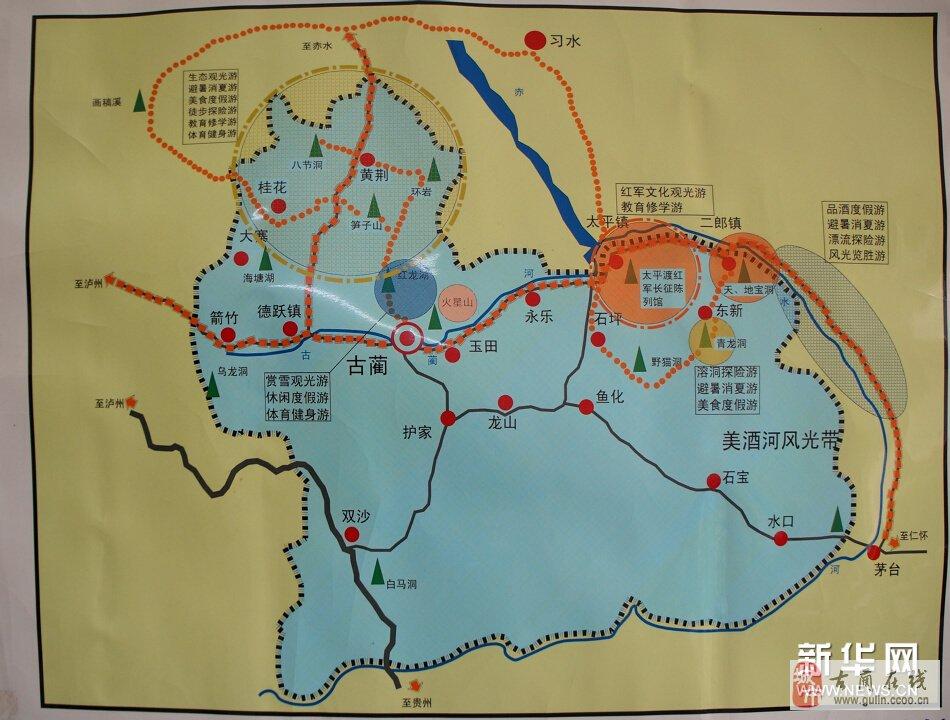 古蔺地图-古蔺县地图图片分享!