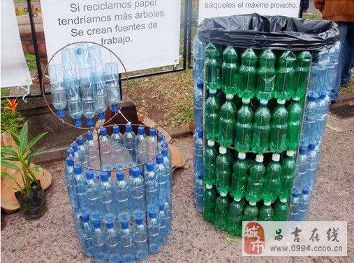 信息中心 废旧塑料瓶的艺术   利用废旧报纸和废塑料瓶(矿泉水瓶)都