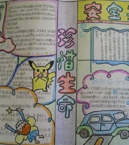 老师布置奇葩遗书作业_奇葩老师图片,幼儿园作业栏布置;