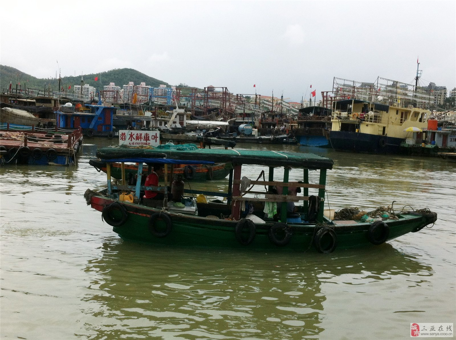 三亚游艇奇特之旅,零距离海的故事《图》《原创》