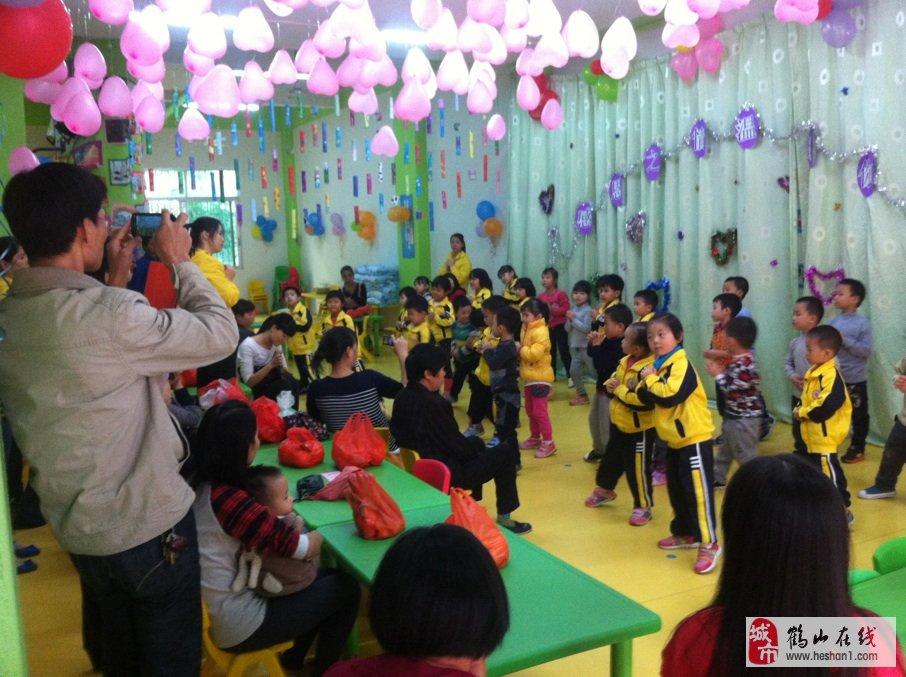鹤山市凯旋幼儿园开展丰富多彩的感恩节亲子活动!