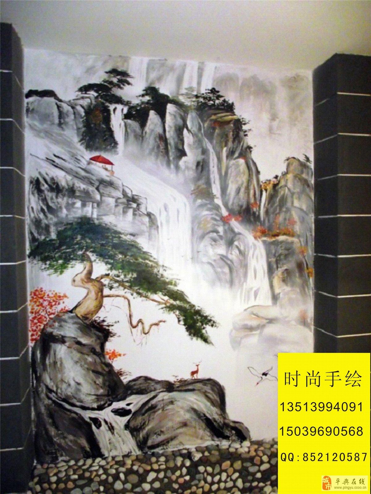 手绘墙山水画案例
