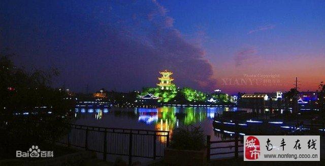 南丰县琴湖美景高清组图