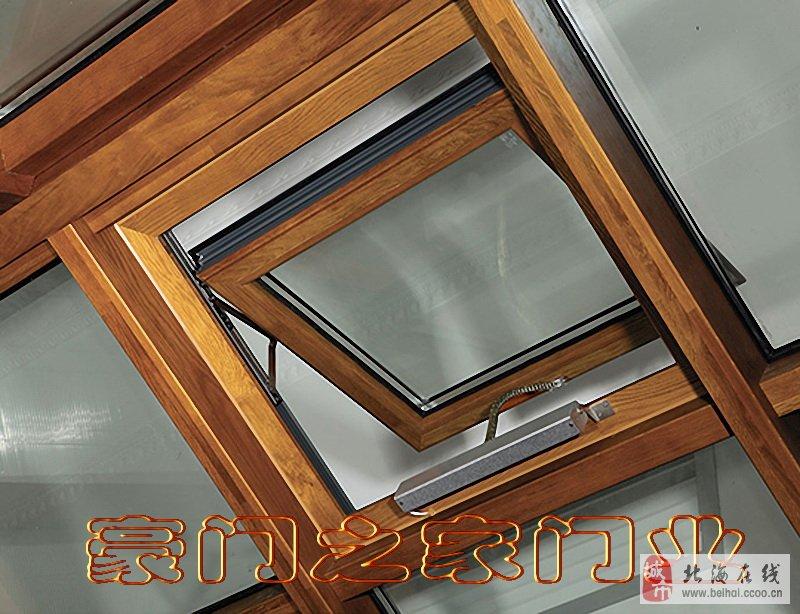 断桥门窗结构及使用
