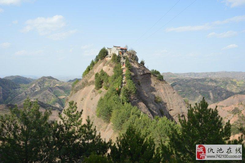 西和云华山风景